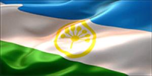 Башкирские