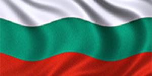 Болгарские