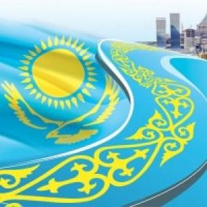 День Казахстана