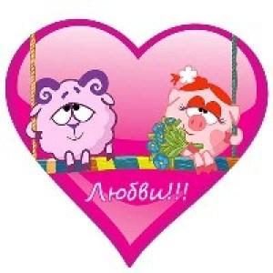 Детские открытки на День Всех Влюбленных