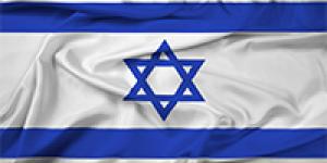 Еврейские