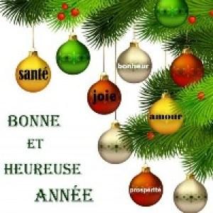 Французские новогодние открытки