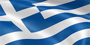 Греческие