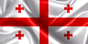 Грузинские