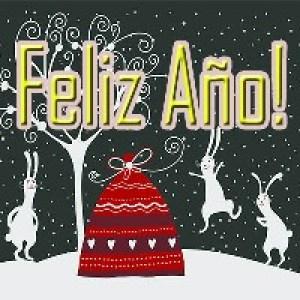 Испанские новогодние открытки