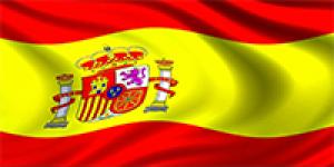 Испанские