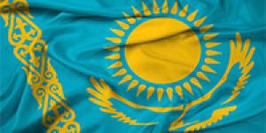 Казахские