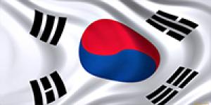 Корейские