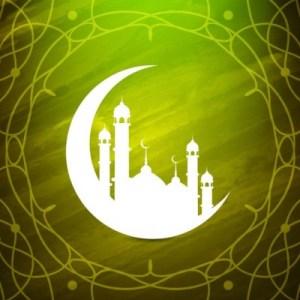 Мусульманские