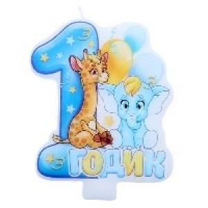 Открытки с Днём Рождения на 1 годик