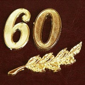 Открытки с Днём Рождения на 60 лет
