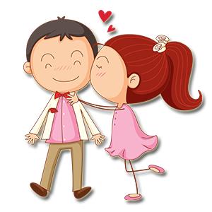 Хорошего Дня Любимому