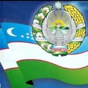 День Конституции Узбекистана