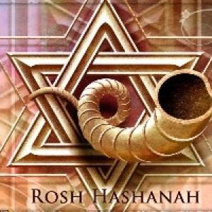 Открытки с Еврейским Новым годом