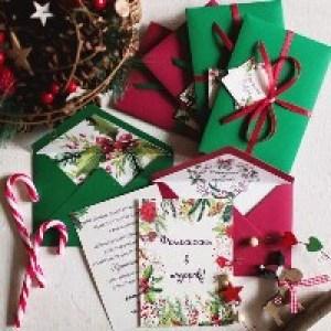 Пригласительные новогодние открытки