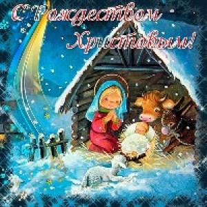 Рождественские открытки-рисунки