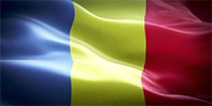 Румынские