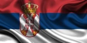 Сербские