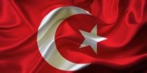 Турецкие