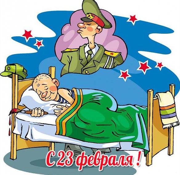 Виртуальная открытка рисунок на 23 февраля