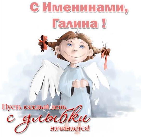 Новогодние советские открытки на обои нанесение ваших