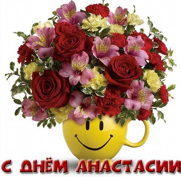 Красивая фото открытка на день Анастасии