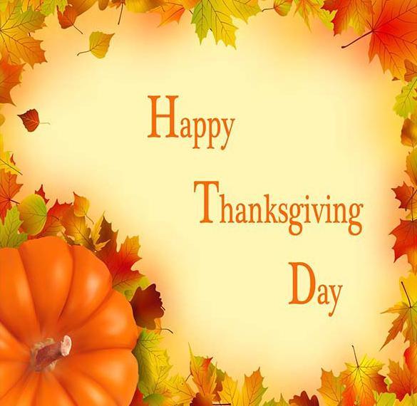 Электронная открытка на день благодарения на английском языке