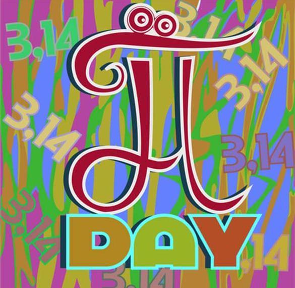 Картинка на день числа Пи