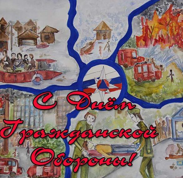 Рисунок на праздник день гражданской обороны