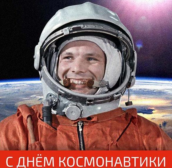 Открытка на день космонавтики советская