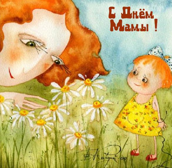 Картинка на день матери рисунок