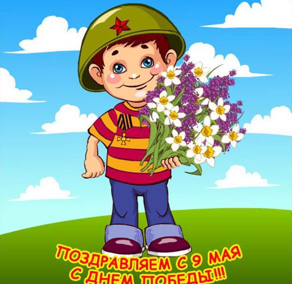 Рисунок на праздник День Победы