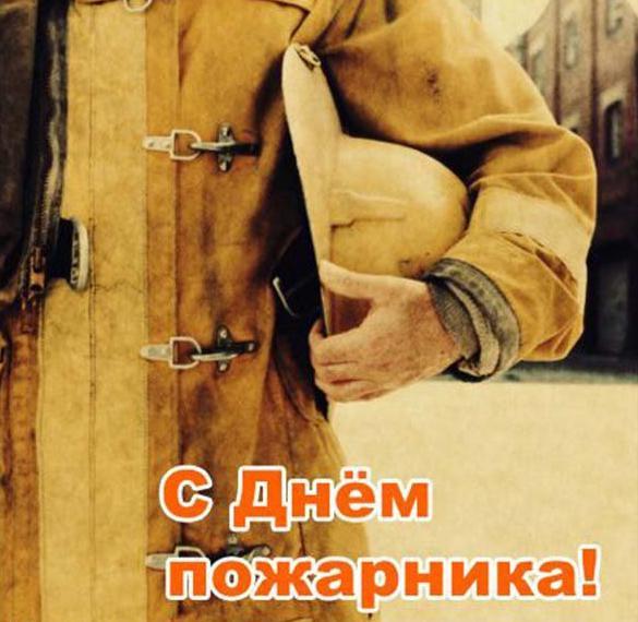 Открытка на день пожарного