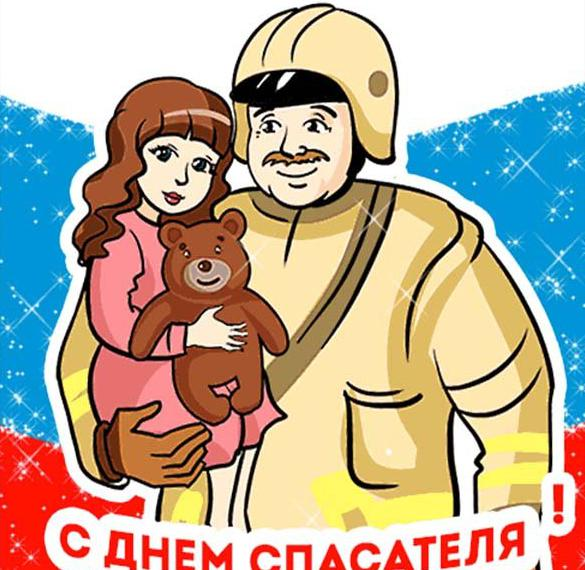 Рисунок на праздник день спасателя