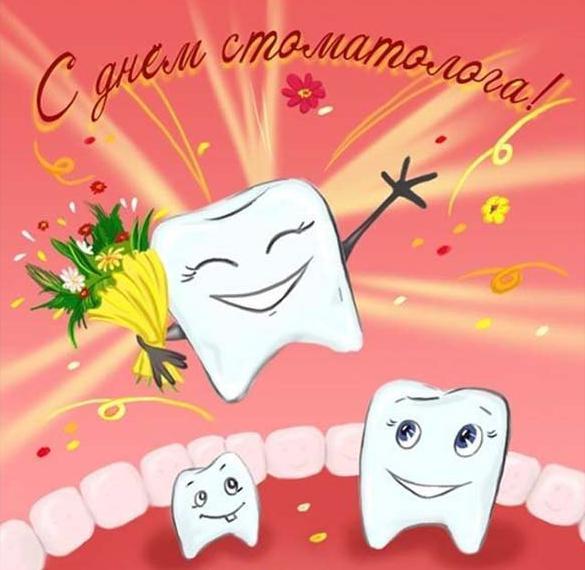 Смешная картинка на день стоматолога