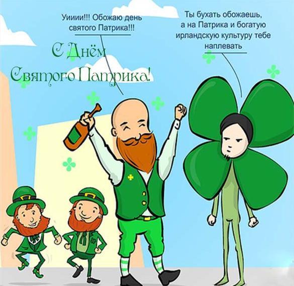 Картинка на день Святого Патрика в Ирландии