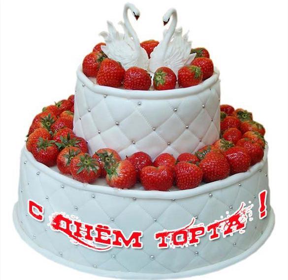 Картинка на день торта с красивым поздравлением