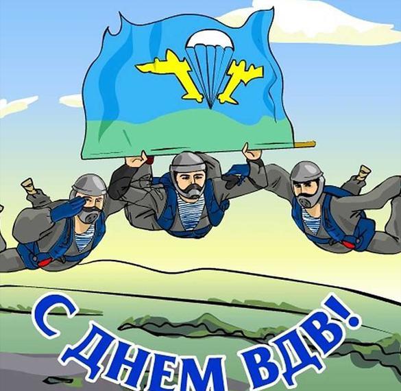 чертой пхукета прикольные картинки вдв украина печи для дачи