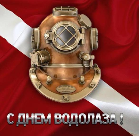 Картинка на день водолаза в России
