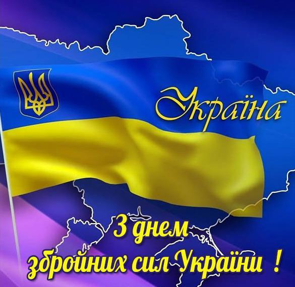 Рисунок на праздник день вооруженных сил Украины