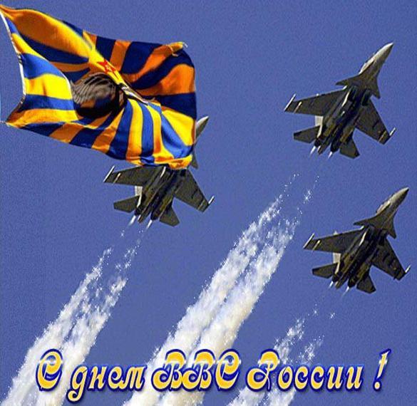 Картинка на день ВВС России