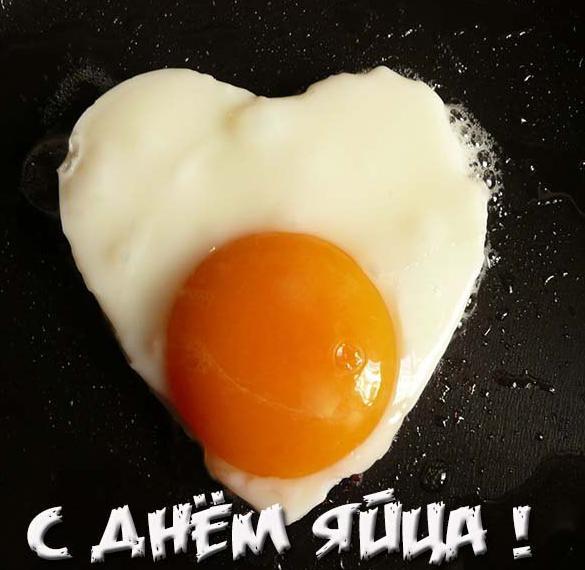 Картинка на день яйца