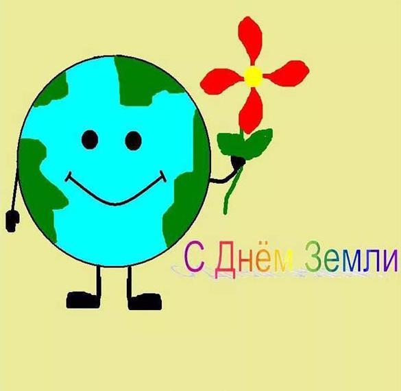 Рисунок на день земли детский