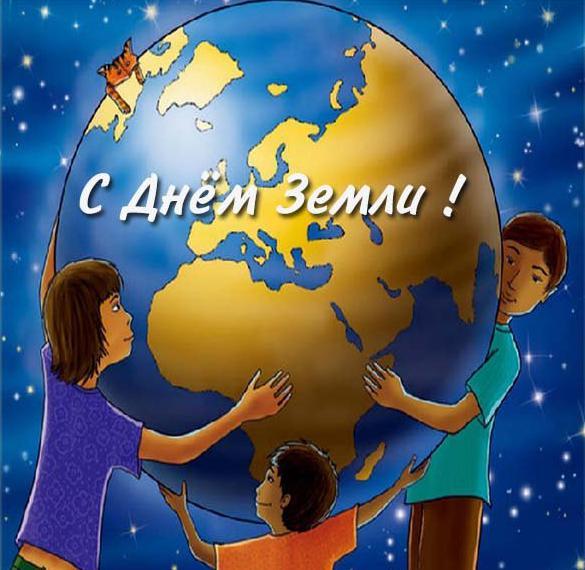Рисунок на день земли детей