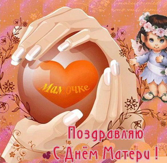 Детская открытка на день матери
