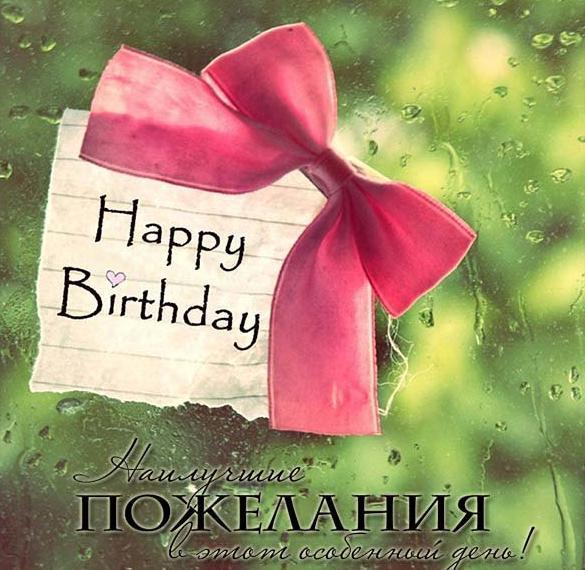 Дизайнерская открытка с днем рождения женщине