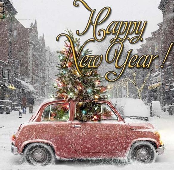 Европейская электронная открытка с Новым Годом