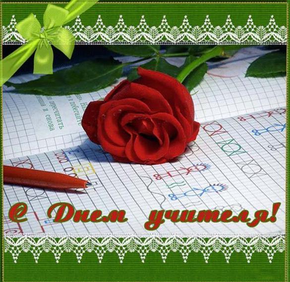 Фон для открытка учителю