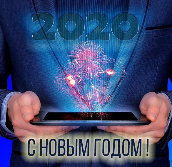 Фото картинка с Новым Годом 2020 крысы