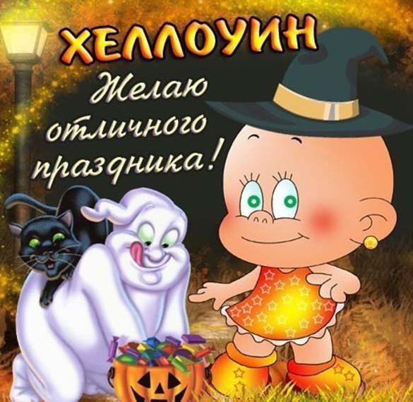 Картинка на Хэллоуин с юмором